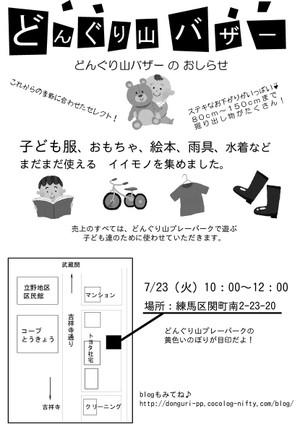 Sale2